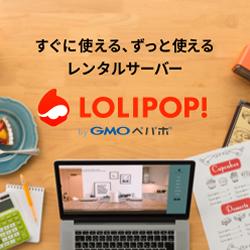 lolipop-3